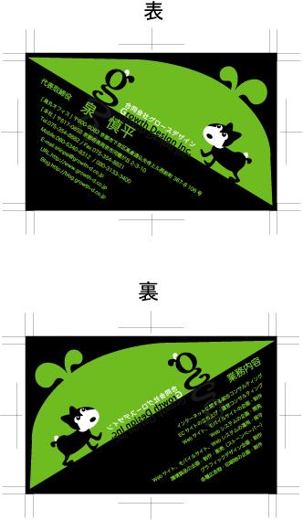 growthdesign_card.jpg