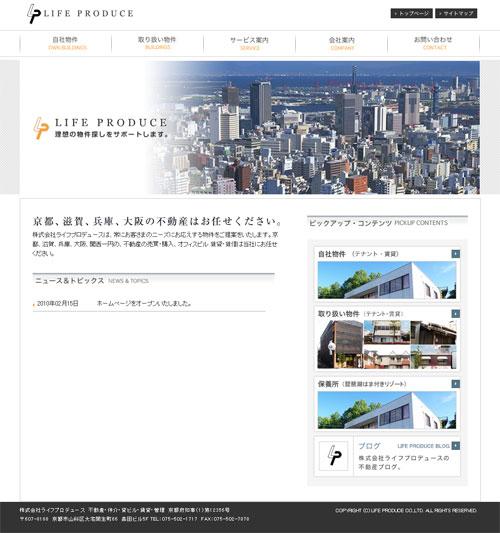 lifeproduce__web.jpg
