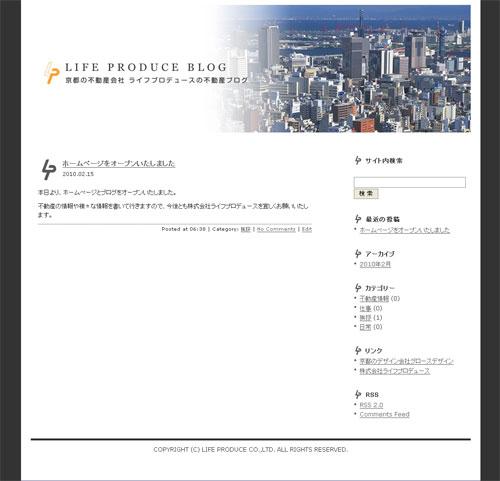 lifeproduce_blog.jpg