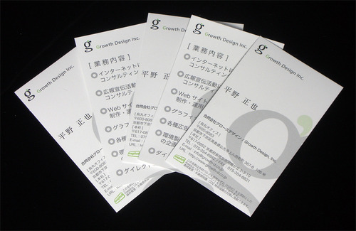 growthdesign_hirano_card.jpg