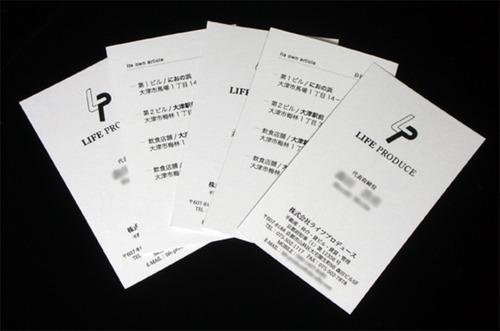 lifeproduce_card.jpg