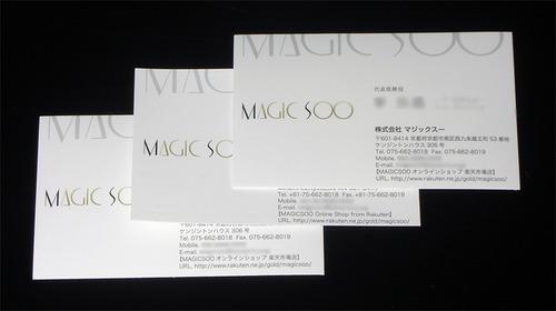 magicsoo_card.jpg